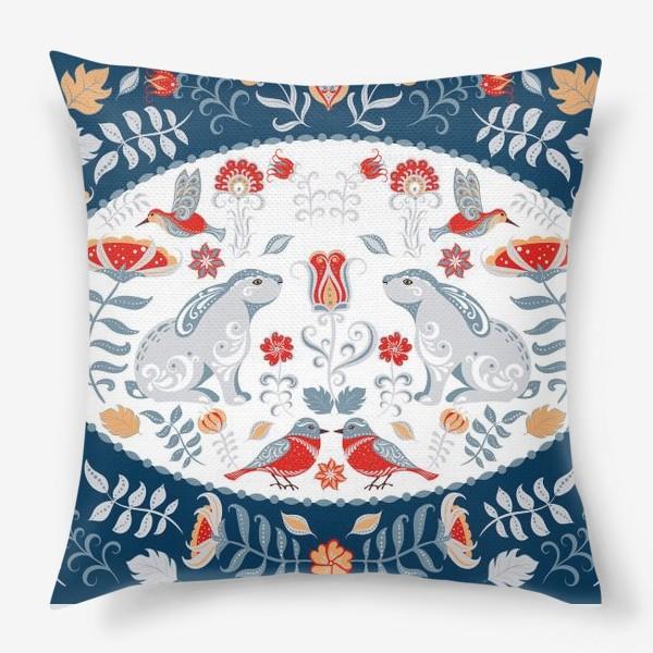 Подушка «Орнамент с зайчиками, колибри, цветами в декоративной рамке.»