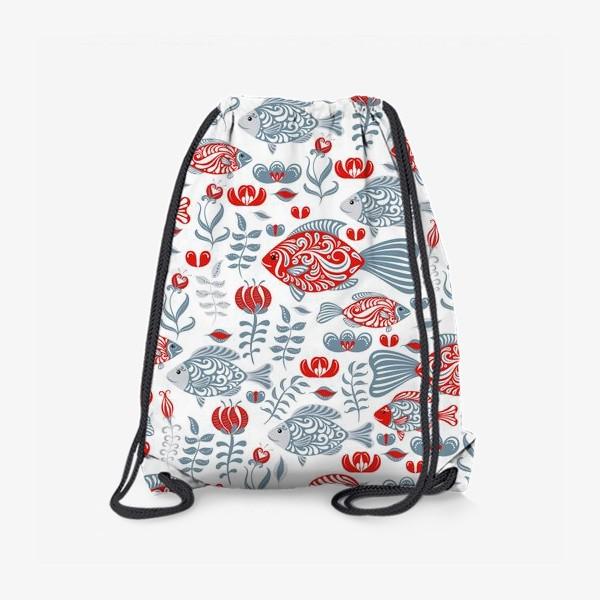 Рюкзак «Декоративный паттерн: рыбки с орнаментом, цветы  и ветки на белом фоне. »
