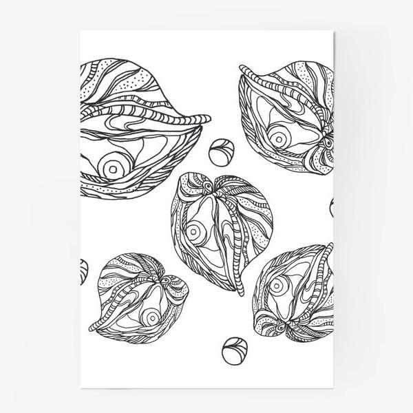 Постер «Устрицы и жемчуг раскраска паттерн черно-белый»