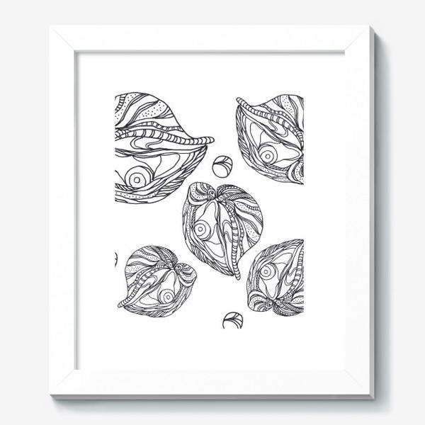 Картина «Устрицы и жемчуг раскраска паттерн черно-белый»