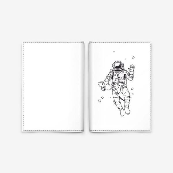 Обложка для паспорта «небо передает привет»