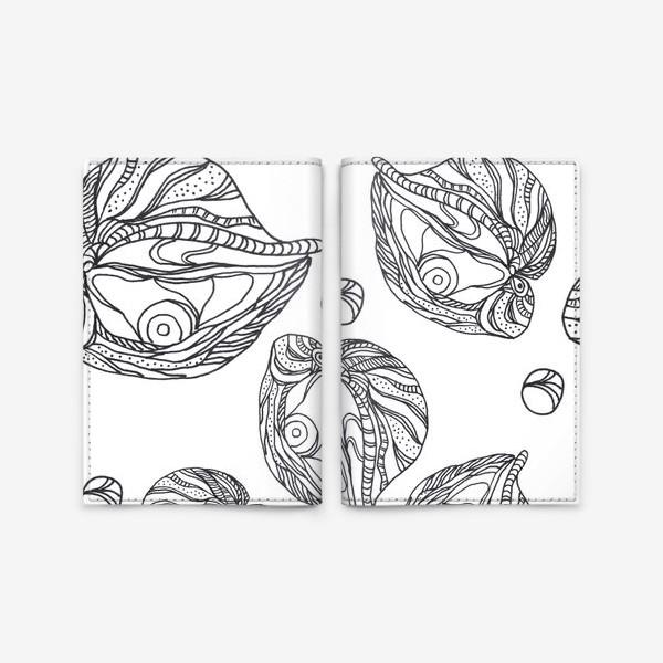 Обложка для паспорта «Устрицы и жемчуг раскраска паттерн черно-белый»