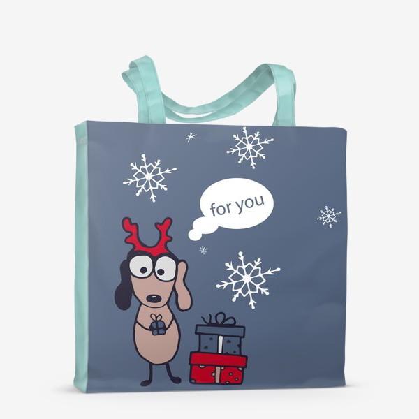Сумка-шоппер «For you»