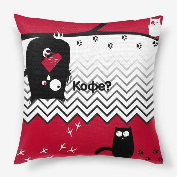 Подушка «Кофе?»