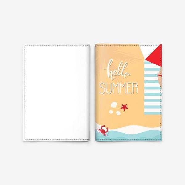 Обложка для паспорта «Hello Summer / Привет, лето»