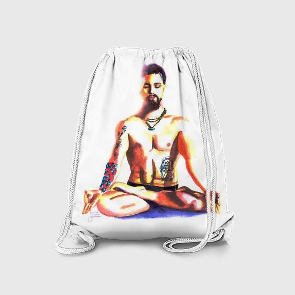 Рюкзак «Медитация в позе лотоса. Акварель. Йога Тату  joga tatoo  »