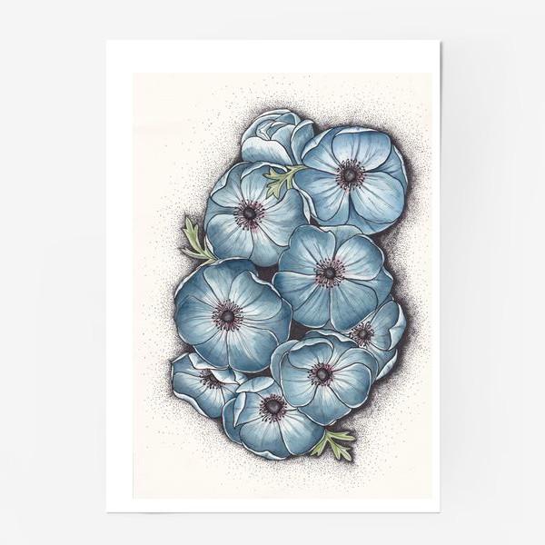 Постер «Синие анемоны»