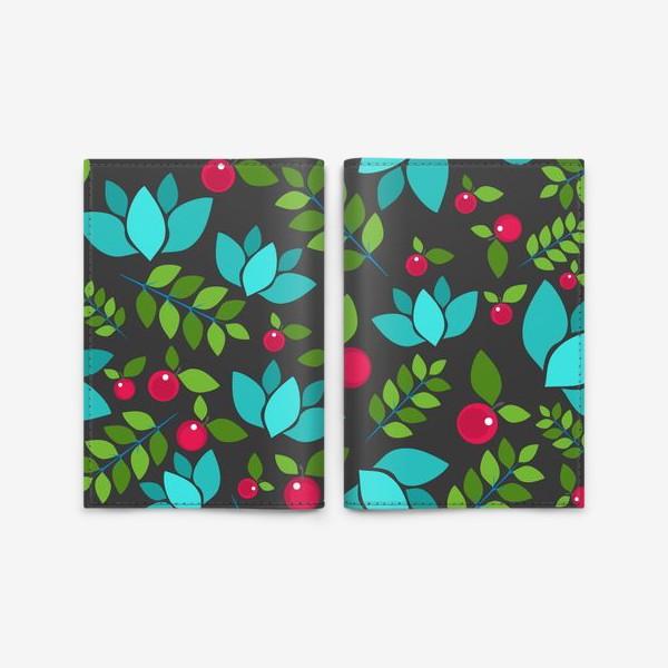 Обложка для паспорта «Цветочно-ягодный узор»
