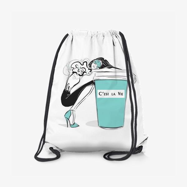 Рюкзак «Coffee»