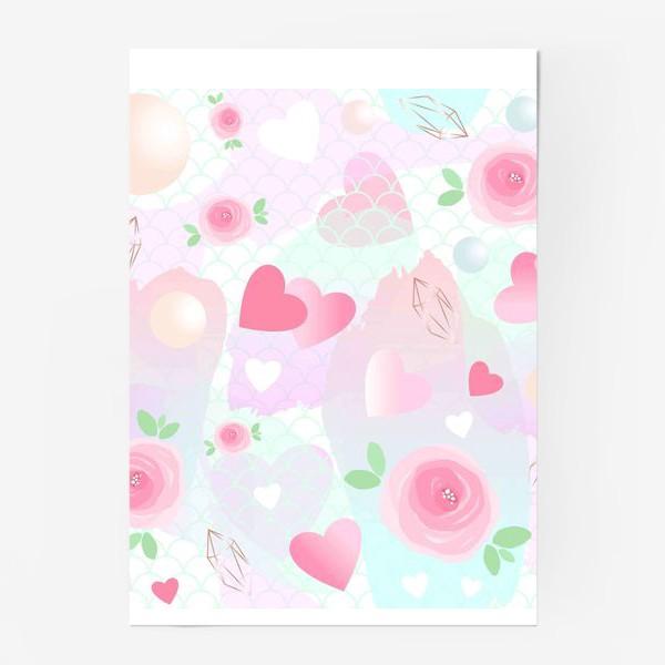 Постер «Розочки, сердечки, бусинки...»