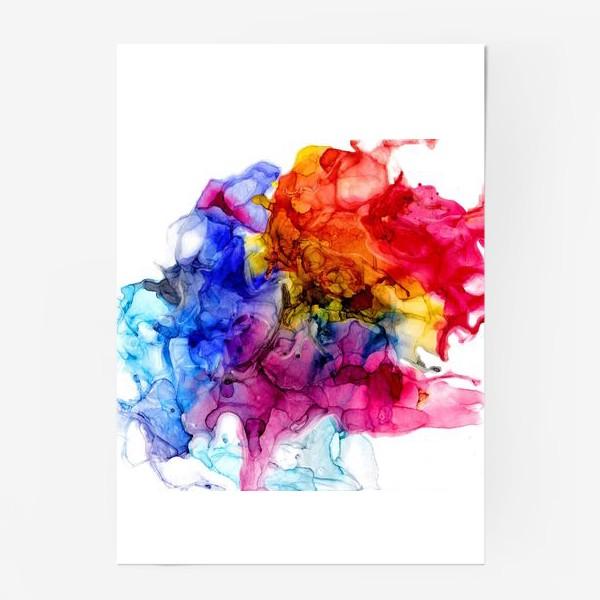 Постер «Радуга.»