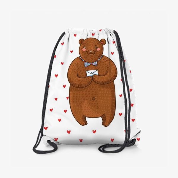 Рюкзак «Мишка с письмом на белом фоне в сердечки»