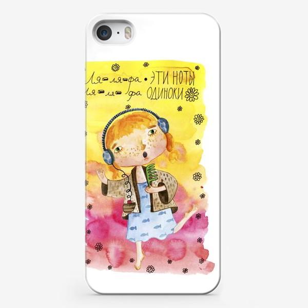 Чехол iPhone «Рыжая песня»