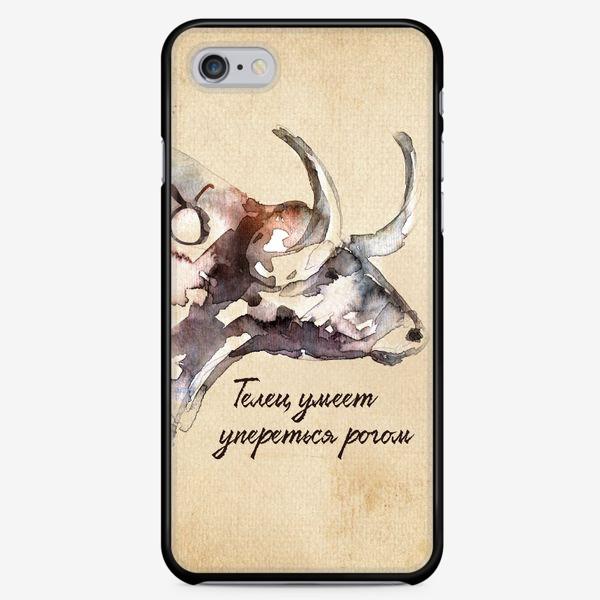 Чехол iPhone «Телец умеет упереться рогом»
