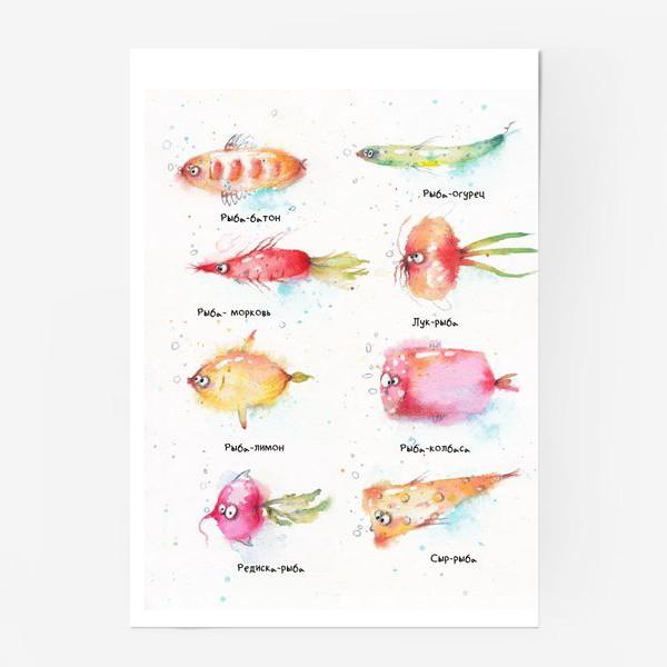 Постер «Рыба-еда»
