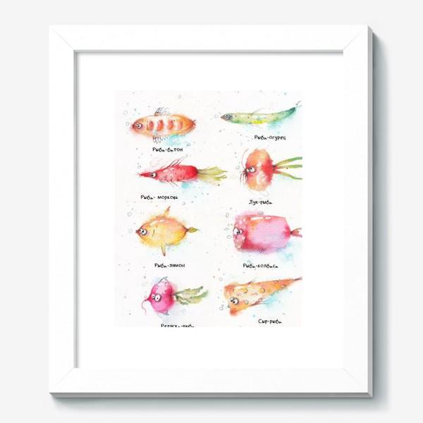 Картина «Рыба-еда»