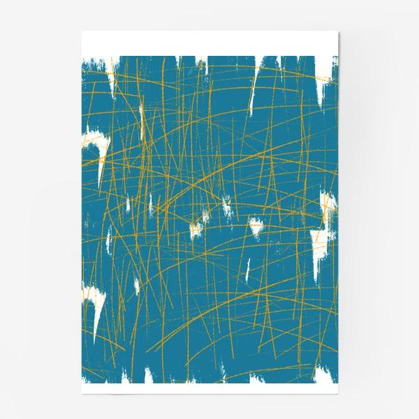 Постер «абстракция»