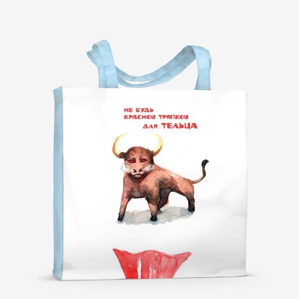 Сумка-шоппер «Для Тельца»