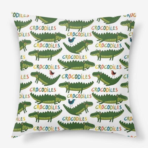 Подушка «Детский паттерн с крокодилами на белом фоне»
