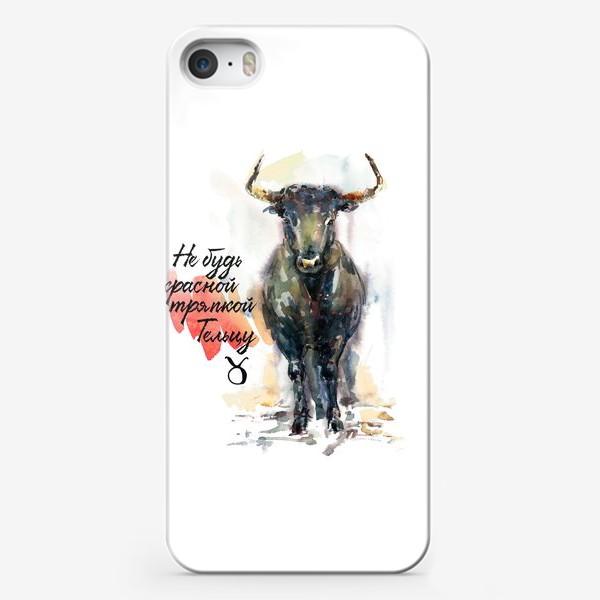 Чехол iPhone «Не будь красной тряпкой Тельцу»