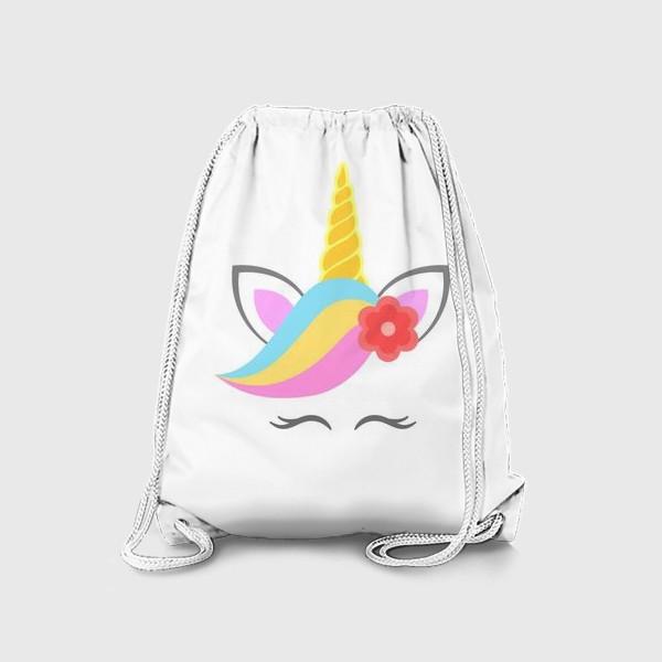 Рюкзак «Unicorn»