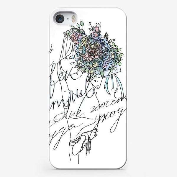 Чехол iPhone «Счастье»