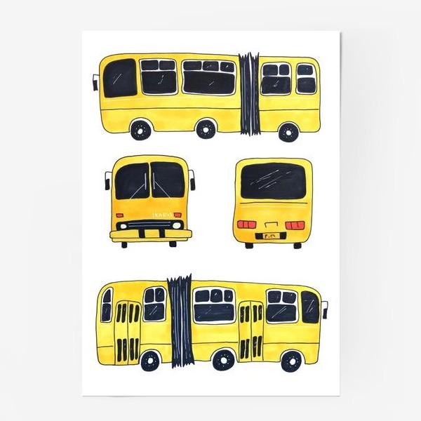 Постер «автобус»