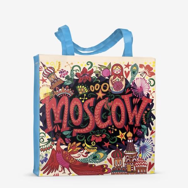 Сумка-шоппер «О Москве. Moscow illustration»