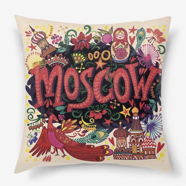 Подушка «О Москве. Moscow illustration»