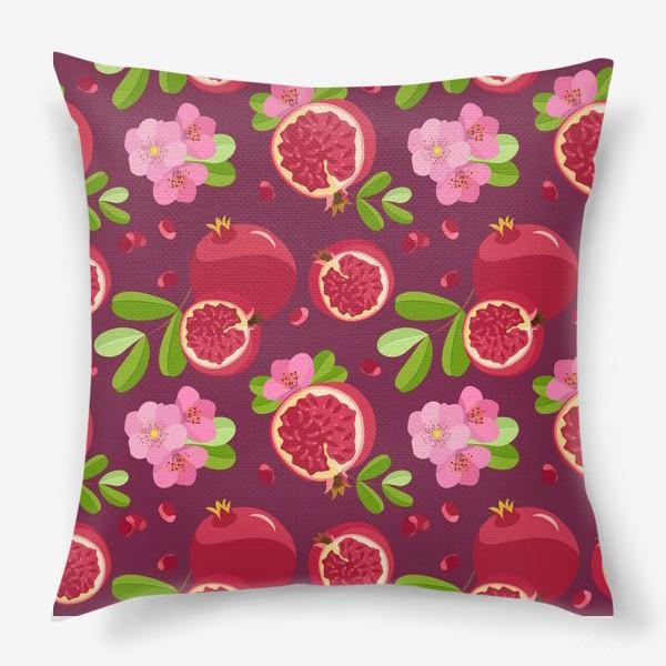 Подушка «Сладкий гранат с цветами»