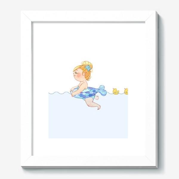 Картина «Маленькая девочка плавает с желтыми уточками»