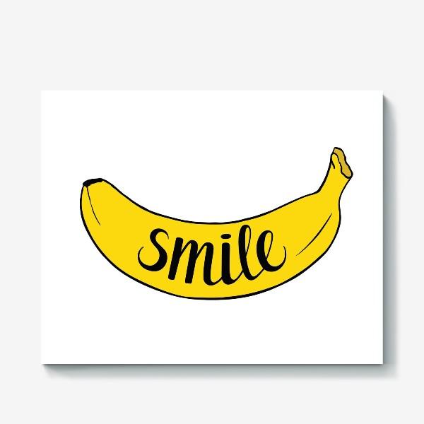 Холст «Smile - банан»
