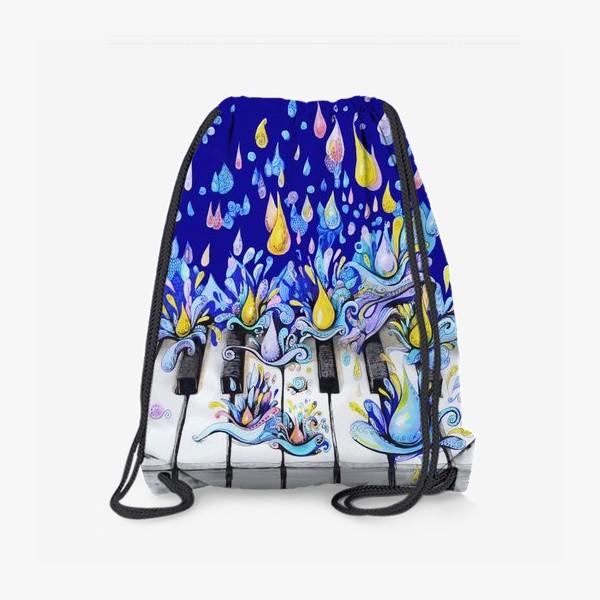Рюкзак «Музыка дождя»