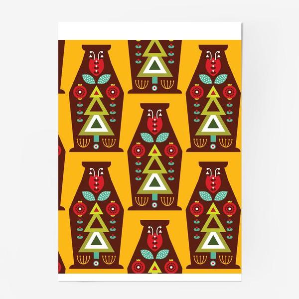 Постер «Медведи»