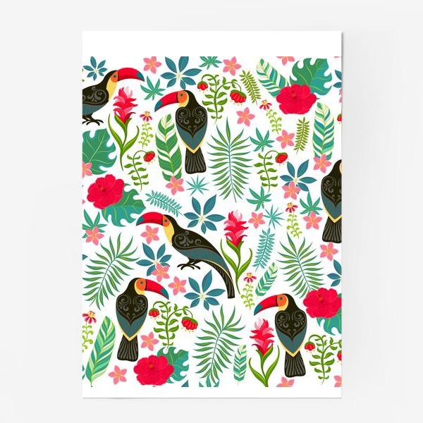 Постер «Туканы с орнаментом на фоне тропических цветов и листьев.»