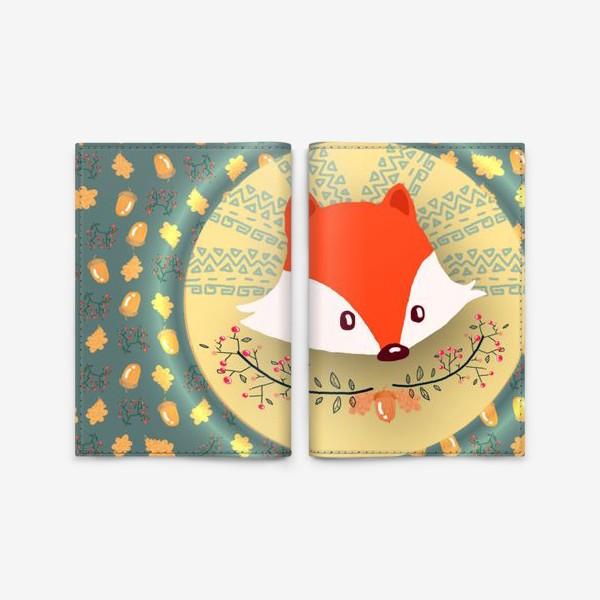 Обложка для паспорта «Лиса и желуди »