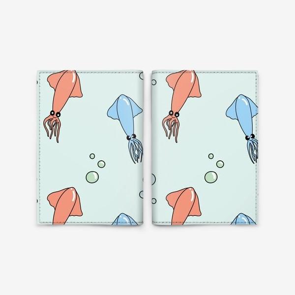 Обложка для паспорта «Паттерн с кальмарами из океана на голубом»