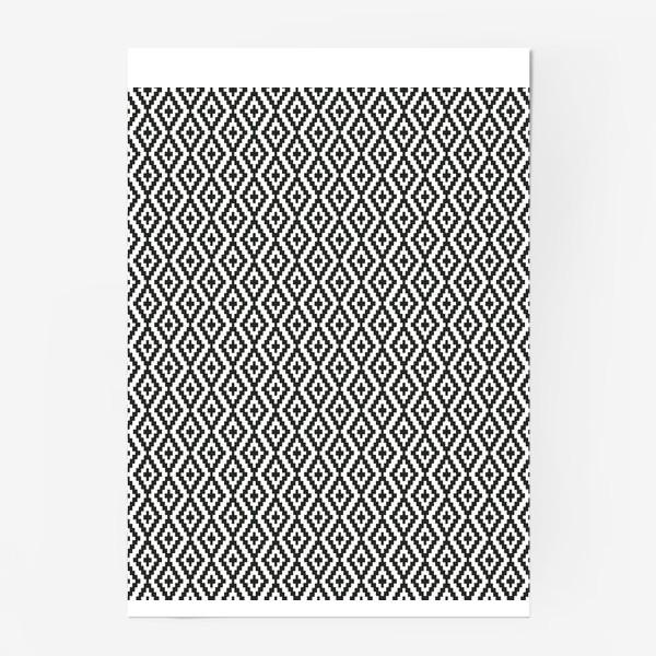 Постер «Чёрно-белые ромбы»