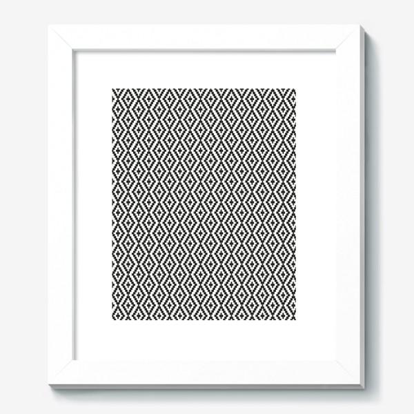 Картина «Чёрно-белые ромбы»