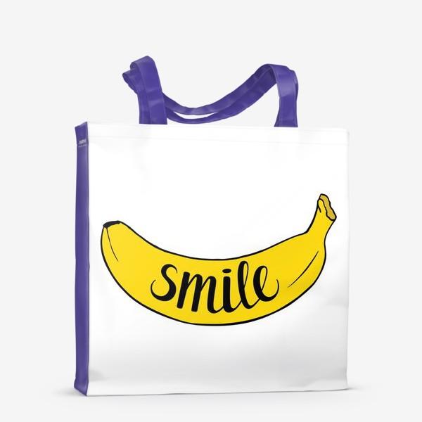 Сумка-шоппер «Smile - банан»