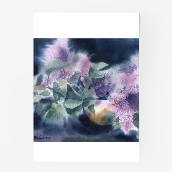 Постер «Lilac flowers»