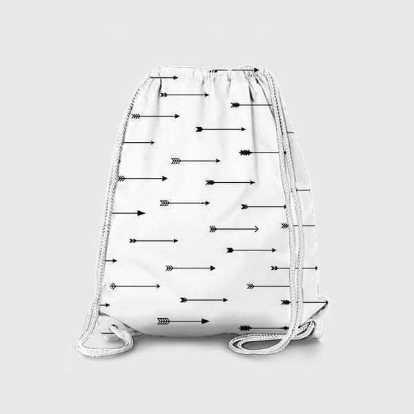 Рюкзак «Черно-белые стрелы»