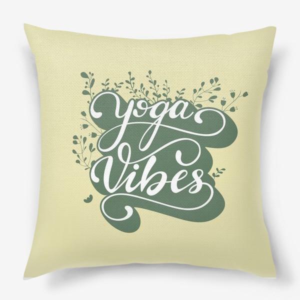 Подушка «Yoga vibes lettering design»