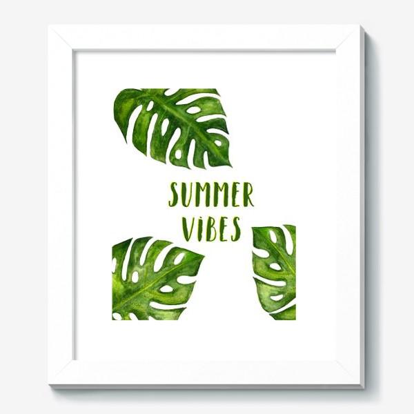 Картина «Summer Vibes»