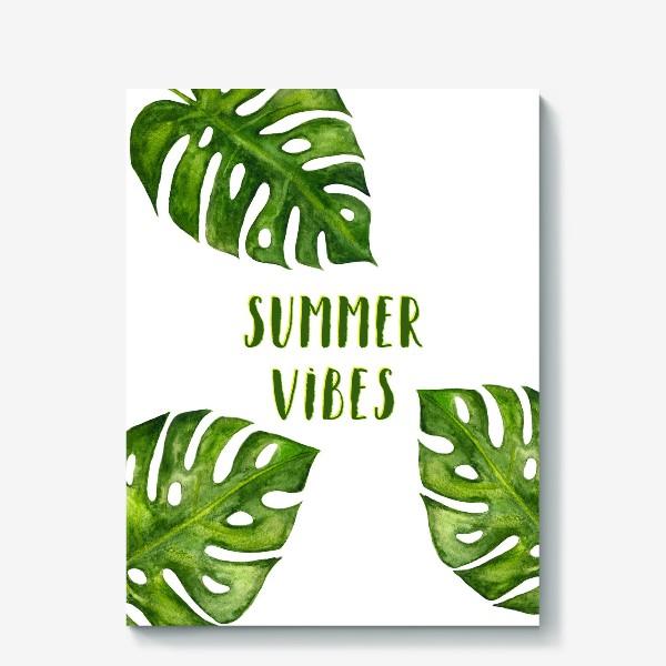 Холст «Summer Vibes»