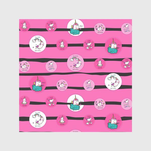 Скатерть «Магические единороги на облаках паттерн розовый»