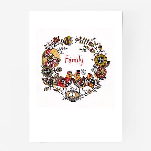 Постер «Семья»