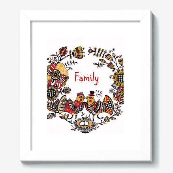 Картина «Семья»