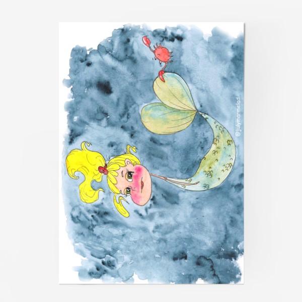 Постер «Русалка и краб»