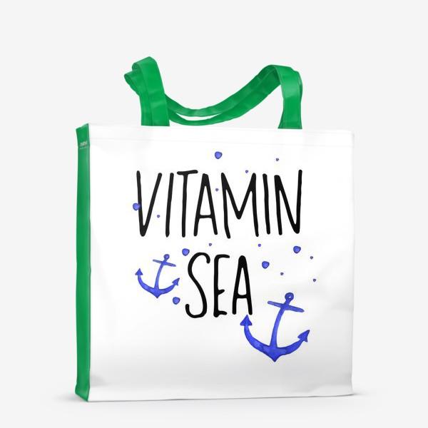 Сумка-шоппер «Vitamin sea»